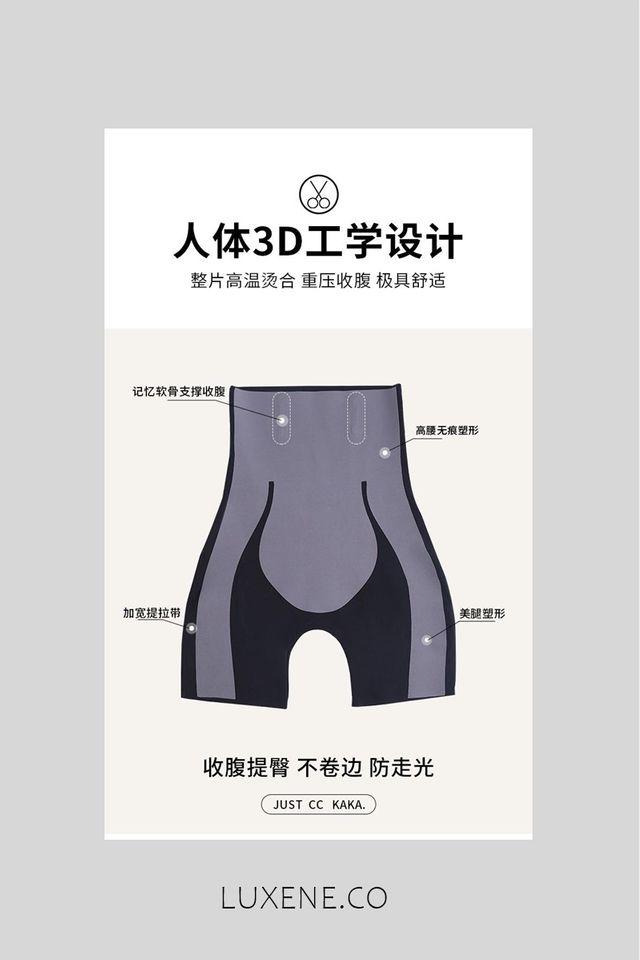 PREORDER - L0160 KAKA HIGH WAIST SHAPING SLIMMING PANTS (BLACK)
